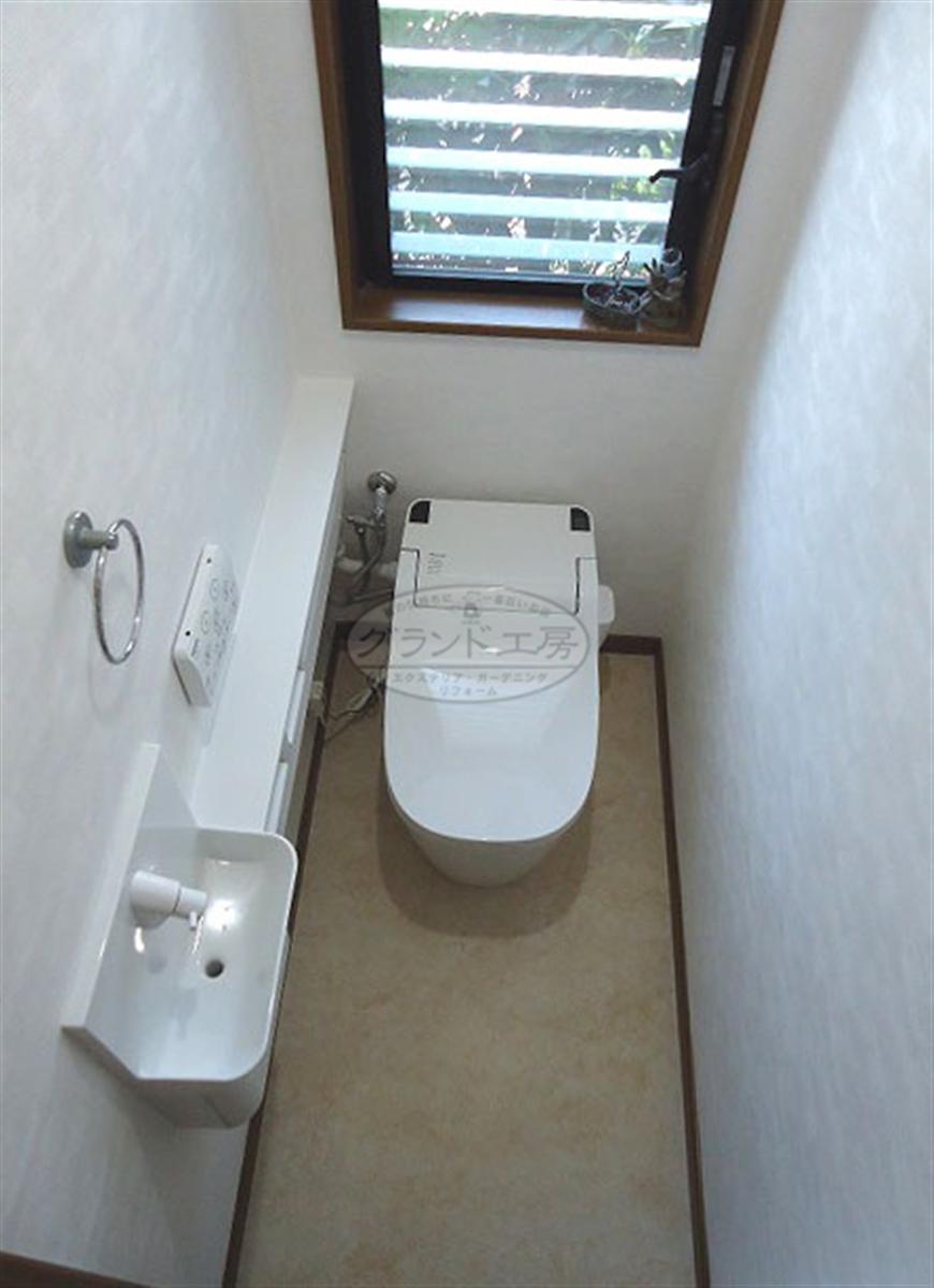 宗像市 トイレ改修工事