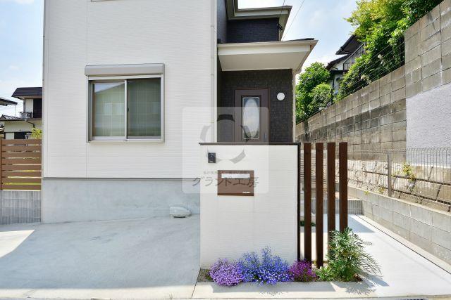 筑紫野市 外構改修工事
