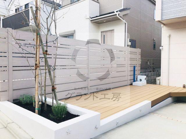 川崎市 ガーデン工事