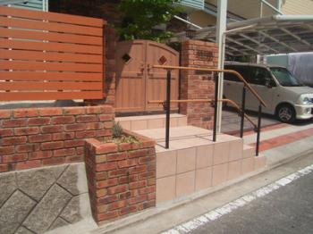 小倉南区 庭・外構改修