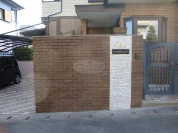 筑紫野市 門塀リフォーム工事