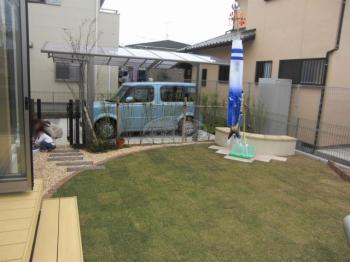 子どもと楽しむ庭