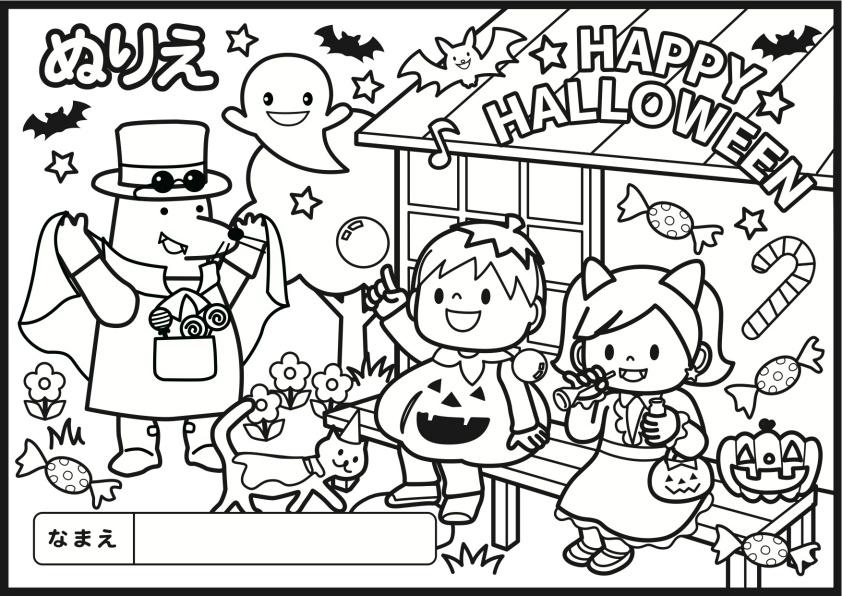 ハロウィン版モールくんのぬりえを塗ってお店に遊びに行こう最新