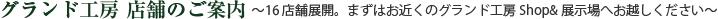 福岡・熊本・大分のエクステリア・ガーデニング・外構(外溝)・造園