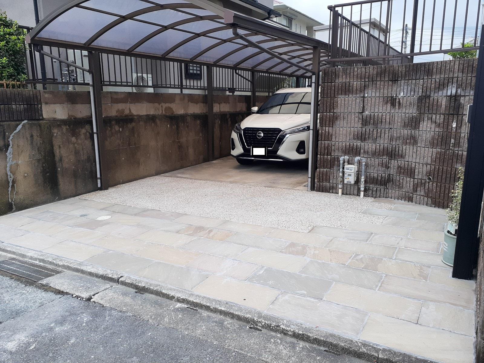 駐車場 リフォーム 天然自然石 方形 ラジャストーン 洗い出し