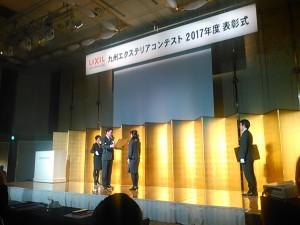 LIXIL  施工コンテスト 表彰式 !!