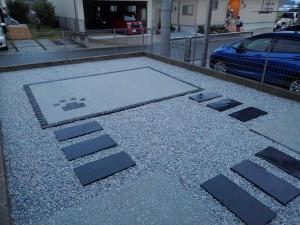 田川市 ガーデン工事 完成