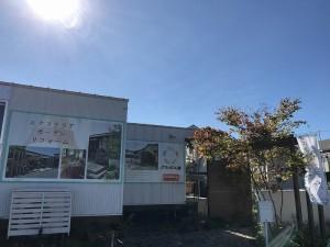 横浜市の午後