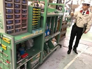 環境整備 傳來工房