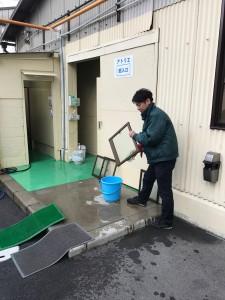 傳來工房 掃除
