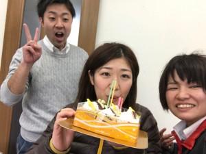 誕生日 お祝い