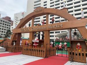 クリスマスマーケット 天神 博多