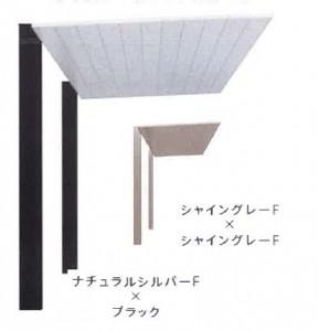 LIXIL テラス屋根 テラスSC